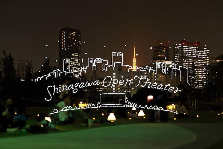 【野外シアター】スクリーンの先には東京の夜景。品川オープンシアターがスタート!