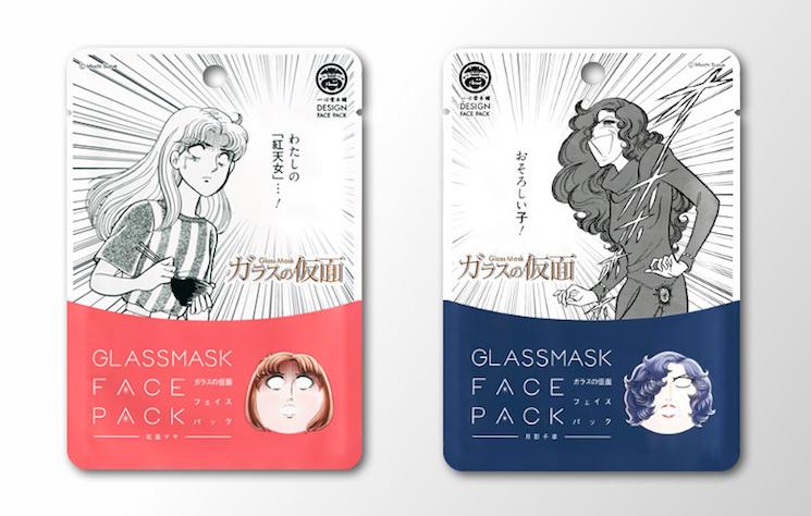 今度のフェイスパックは「ガラスの仮面」!話題のおもしろフェイスパックでキレイになっちゃうぞ
