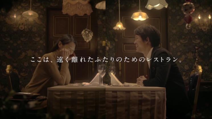 【本日締め切り】近未来的クリスマスディナー!遠距離恋愛の二人がひとつの空間にいるような「SYNC DINNER」