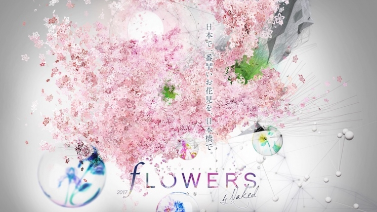 FLOWERS by NAKEDが手がける、日本橋で「日本一早いお花見」を堪能しよう