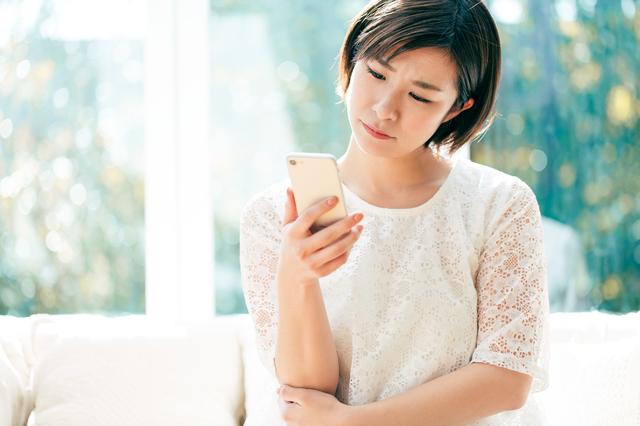 婚活前に口コミはチェックすべき?見極めるポイント